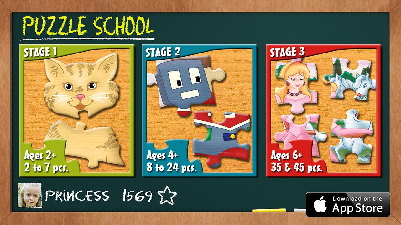 puzzleSchool2
